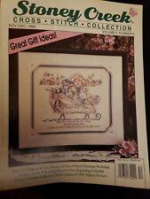 Stoney Creek Magazine - Cross Stitch Patterns - Nov/Dec 1992 - Vol. 4, No. 6 new