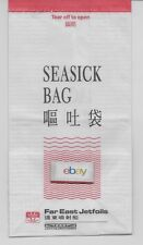 FAR EAST JETFOILS HONG KONG TO MACAU FAST FERRY SEASICK BAR 1990'S