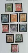 VERY RARE 1890 Honduras lot of 11 Arms Imperf Colour Trial stamps MNG