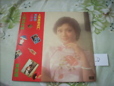a941981 Frances Yip EMI LP 葉麗儀  上海灘 Best (D)