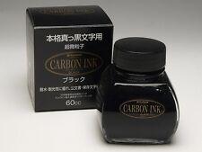 """PLATINUM Bottled Ink """"CARBON INK Black"""" 60cc INKC-1500 #1 / Reservoir built-in"""