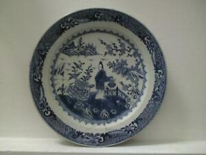 18thc Chinese Kangxi Blue and White Porcelain Charger 33.5cm diameter