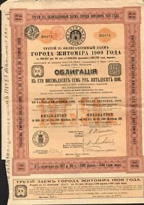 RUSSIA - Bond of the City of Zhytomyr; third loan 1909; 187,50 Rbls.