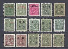 China Postal Saving Stamps.   MLH. NGAI. 4 Scans.