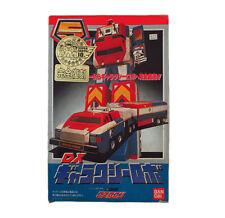 Bandai Hikari Sentai Maskman DX Galaxy Robo 10th Anniversasy Reprint edition