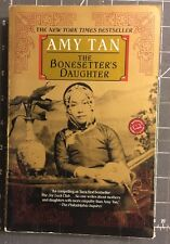 The Bonesetter's Daughter by Amy Tan (2003 Trade Paperback )