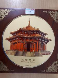 Shen Yang Palace Wodden Plaque 24 K Gold