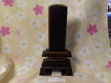 "VTG Midium 8.465"" Japanese IHAI Wooden Lacquerware Mortuary Tablet Buddhist I018"