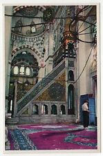 ISTANBUL TURKEY PC Postcard CONSTANTINOPLE Sehzade Mosque Interior CAMII Fatih