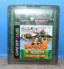 Donkey Kong GB Gameboy Color Japanese Import Version Cartridge Only 1997 2000