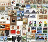 China 2004 FULL YEAR ISSUED STAMPS+SS+MS, MNH