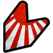 "3"" Rising Sun Wakaba Leaf Japan Flag Decal Sticker JDM"