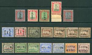 1942/44? Malaya Japanese Occupation Selection 13 x stamps M/M or U/M MNH? (12)