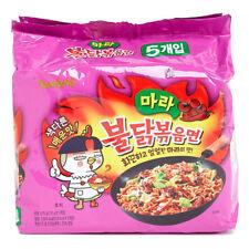 Samyang Korean Mala Spicy Hot Chicken Flavor Ramen Noodles Pack of 5