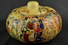 Rare Old Handwork Jingdezhen Porcelain Painting Dowager Pumpkin Storage Pot