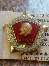 USSR. A rare sign of the Komsomol. Military prowess! Original.