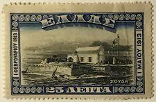 Greece Postage stamp 1 may 1913 Scott 232 7$