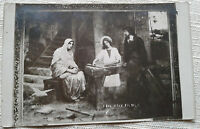 RPPC Real Photo Postcard of a Painting The Holy Family Religious Jesus Mary VTG
