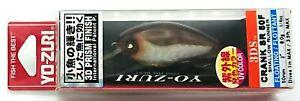 fishing lure YO-ZURI 3DS Crank SR 50F / F1036-HHWS
