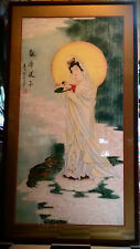 """Kuan yin  or the """"goddess of mercy"""" water color, brush stroke painting asian"""