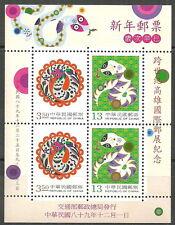 Taiwan - Jahr der Schlange Block 85 I postfrisch 2001 Mi. 2640-2641