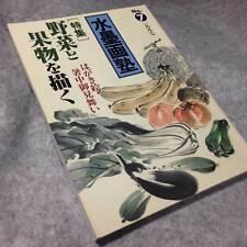 Japanese Suibokuga Sumi-e Brush Painting Art Sample Book No7 Vegetables Fruits