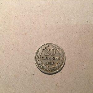 BULGARIA 20 STOTINKI 1888  KM # 11 FINE.