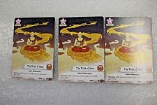 Legend Of The Five Rings LCG  3x THE PATH OF MAN Disciples of the Void Promo