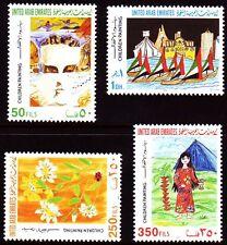 UAE 1996 ** Mi.521/24 Kunst Art | Kinderzeichnungen Children's Paintings