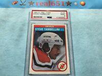 1982 O-Pee-Chee #147 STEVE TAMBELLINI New Jersey Devils Near Perfect PSA 9 Mint