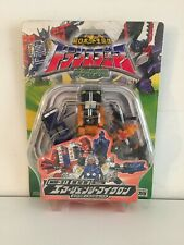 [NIB] Takara Transformers Micron Legend MM-21 Emergency Micron | X-Dimensions