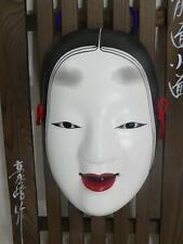 Japanese Traditional Noh Mask Kabuki Ko-Omote Woman Wall Decoration Rare Mask