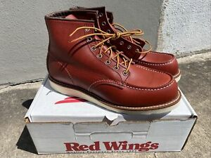 Red Wing Irish Setter 8875 Size 10.5E Factory Seconds Japan Exclusive NIB Rare