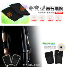 Tourmaline Acupuncture Self Heating Magnetic Wrist Support Pain Relief One Pair