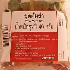 TOM YUM SOUP SET 40g PACK AUTHENTIC THAI DRIED HERB WITH RECIPE FREE INT POSTAGE