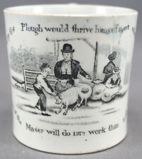 Benjamin Franklin Poor Richard Maxims Eye of the Master Pearlware Child's Cup