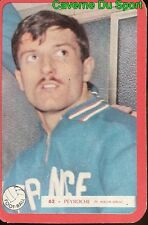062 GEORGES PEYROCHE EQUIPE DE FRANCE FOOTBALL CARTE MIROIR SPRINT 1960's RARE
