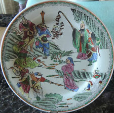 """Beautiful Vintage Chinese Porcelain Plate Hand-Painted, Marked,  Diameter 10"""""""