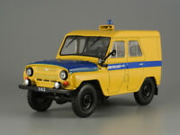 UAZ-469 Soviet Patrol Police USSR 1972 Year 1/43 Scale Collectible Model Car