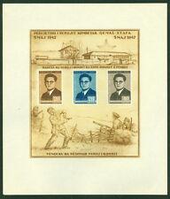 ALBANIA #393a Souvenir sheet, og, NH, VF, Scott for hinged $90.00