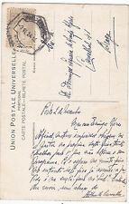 PORTUGAL Postcard to Braga 1926- RRR 25C ceres - Afinsa 384- CV: 230€