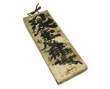 Manuscript: Japanese Meiji Period Merchant's Accounts Book, 1871. Japan Original