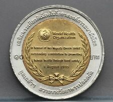 """Thailand - 10 Baht 2005 """"Queen's WHO Food Safety Award"""" - Y# 433"""