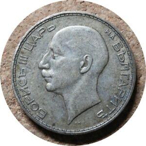 elf Bulgaria Kingdom 100 Leva 1934 Silver Boris III