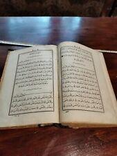 old book BIBLE ISLAM  Quran KARAN  KAZAN RUSSIAN EMPIRE 1901