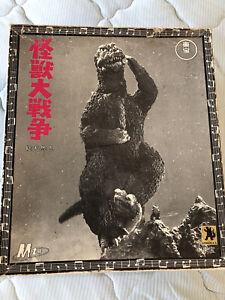 M1 (Xplus) 1985 Jumping Godzilla Pre Owned