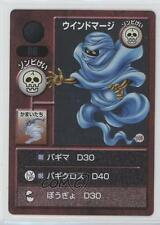 1999 Dragon Quest Monsters Trading Battle Cards #86 Needs Translation Card x0f
