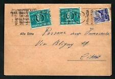 Italia Repubblica1947 - Recapito autorizzato 2 valori su busta / comunicazione