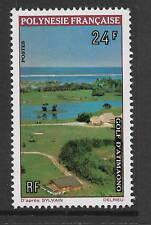French Polynesia Sc# 276 1974 Polynesian Golf, VF MNH