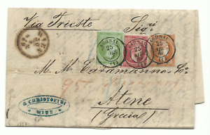 Greece Letter  Large Hermes Heads Mailed From WIEN  to ATHENS  1868